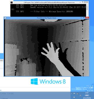 Windows8でKinect+OpenNI