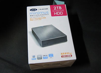 USB3.0接続の外付けHDDパッケージ
