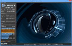 Windows8-省電力