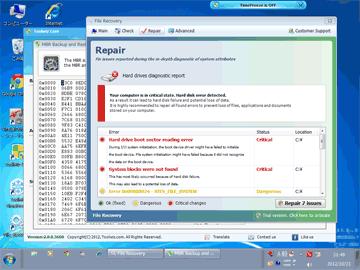 VMware上の仮想Windows7に感染