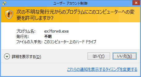 Windows 7 explorer for Windows 8