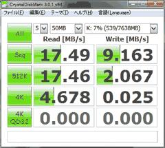 6GB Class6