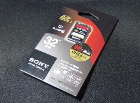 SDHC UHS-I規格のSDカード