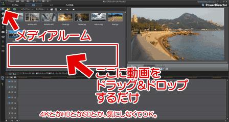 ビデオ入力方法