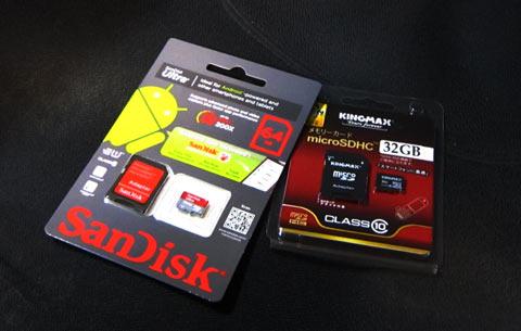 64GBのmicroSDXC UHS-I カード