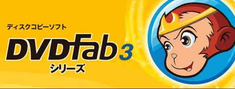 DVDFab3
