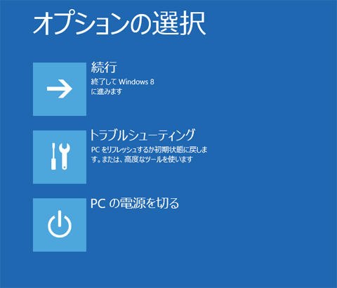 https://img.tvbok.com/p/2013-06/win8-safemode02.png
