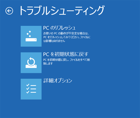 https://img.tvbok.com/p/2013-06/win8-safemode03.png