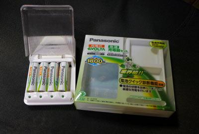 ニッケル水素電池4本付 急速充電器セット K-KJQ08M40W