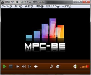 MPC-BEのスキン変更2