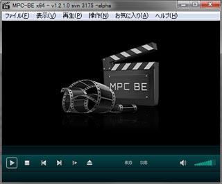 MPC-BEのスキン変更