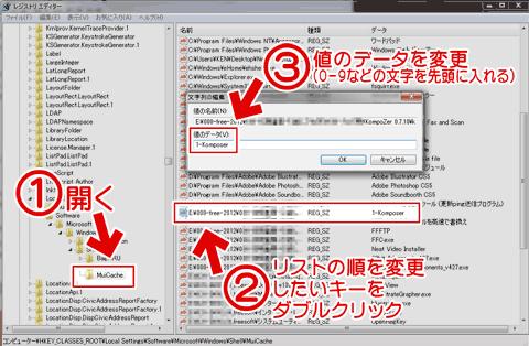 HKEY_CLASSES_ROOT\Local Settings\Software\Microsoft\Windows\Shell\MuiCache