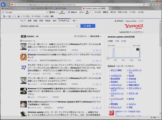 Yahooのリアルタイム検索で[Windows Update USB]で検索
