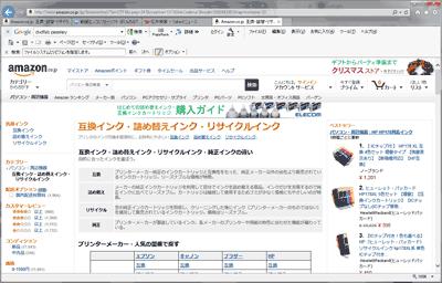 Amazon.co.jp: 互換・詰替・リサイクルインクページ