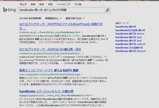 検索結果3