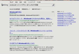 検索結果4