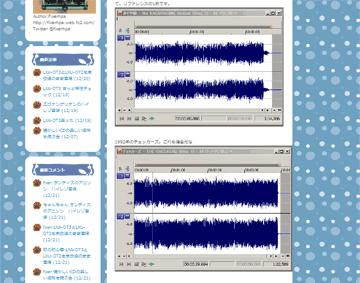 ブログ 懐かしいCDの美しい波形を偲ぶ会