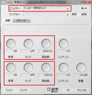 リミッター/コンプレッサー