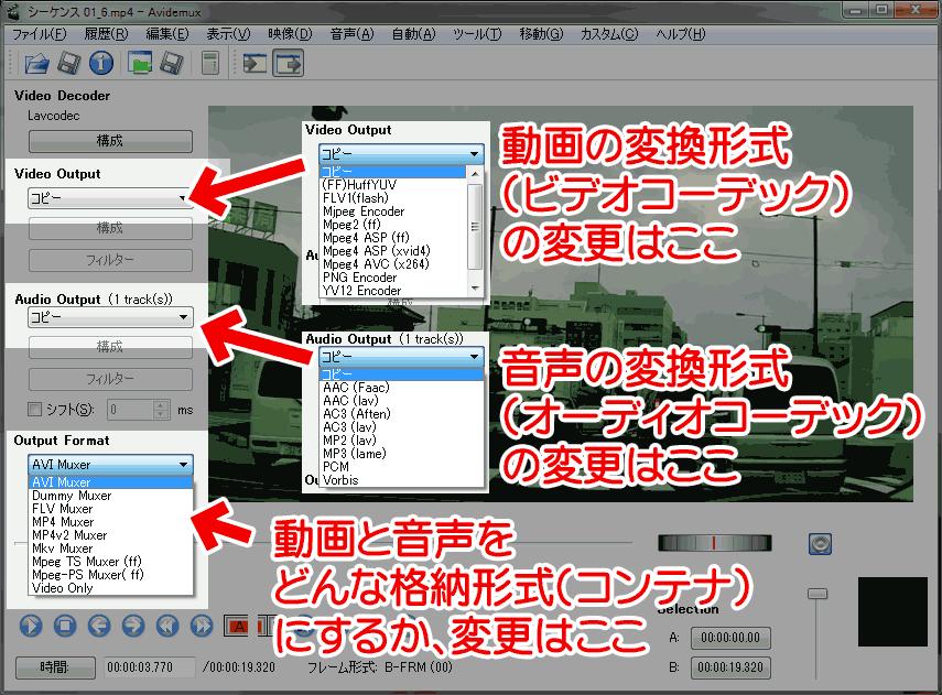 DVD書き込み用のファイル形式への保存