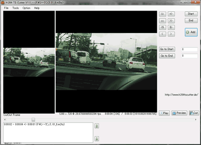 H264TS_Cutter起動画面