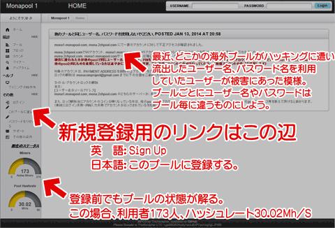 ユーザー登録リンク