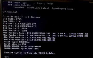AtiFlashでBIOS書き換え