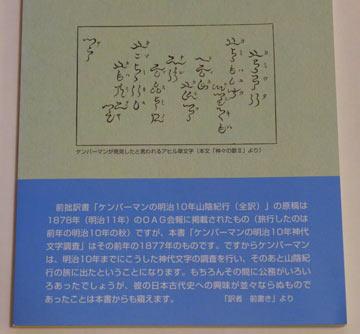 本の背表紙