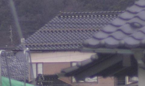 遠くの屋根を等倍表示
