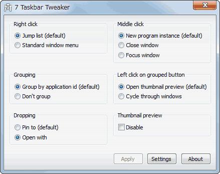 2010年頃の7 Taskbar Tweaker。