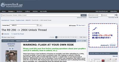 The R9 290 -> 290X Unlock Thread