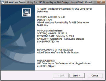 USB Disk Storage Format Toolのインストール