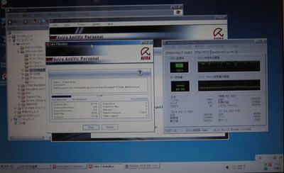CPUがシングルコアだと、ウイルススキャンはCPU100%