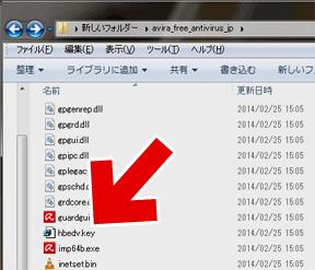 解凍ファイルからhbedv.keyを探します