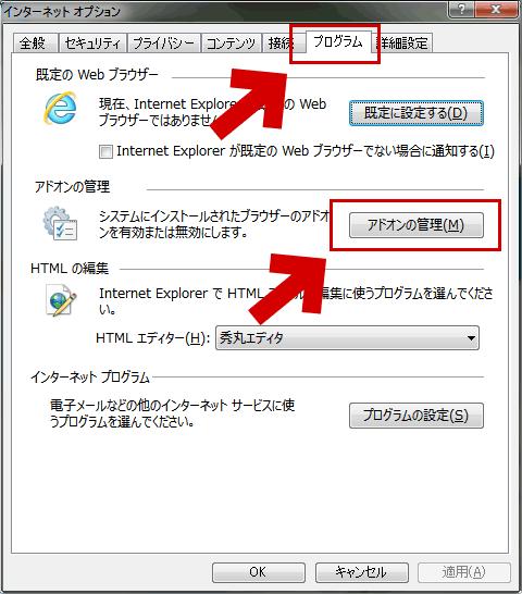Internet Explorer でビデオが再生されない