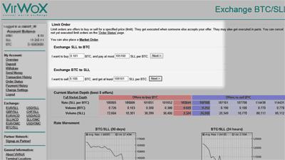 取引時の画面(リミットオーダー)