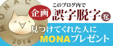 企画のロゴ