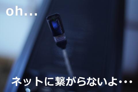 無線LAN子機の写真