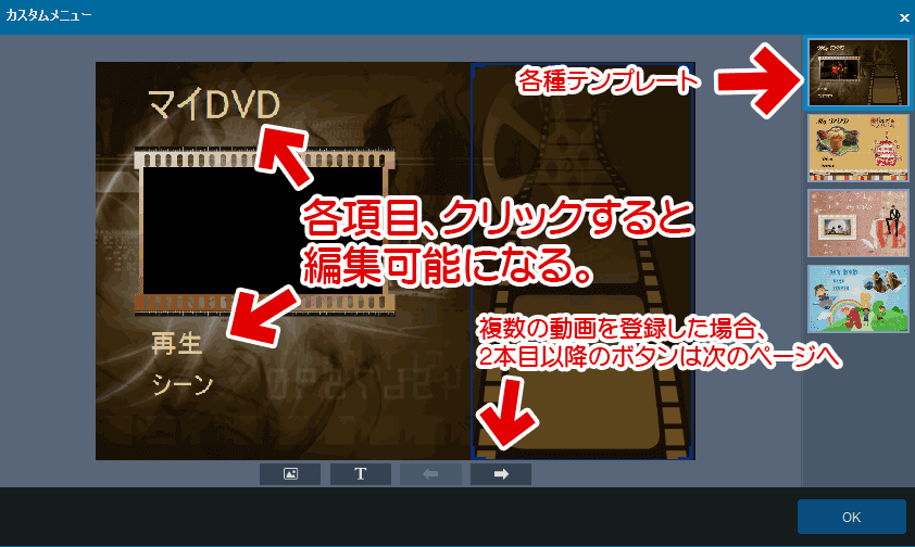 ダウンロード free dvd decrypter 無料