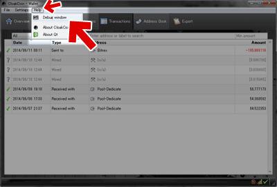 デバッグコンソール画面へのアクセス方法