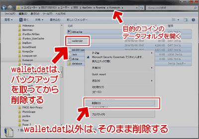 C:\Users\【ユーザー名】\AppData\Roaming\