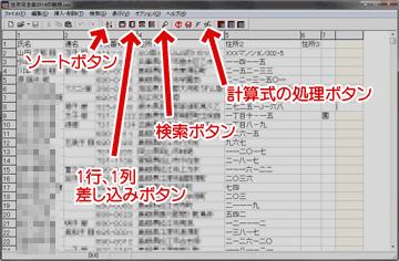 Cassava Editorの使い方