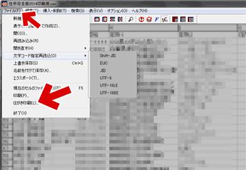 Cassava Editorのはがき印刷機能