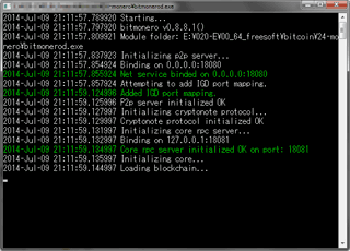 bitmonerod.exe起動直後の画面