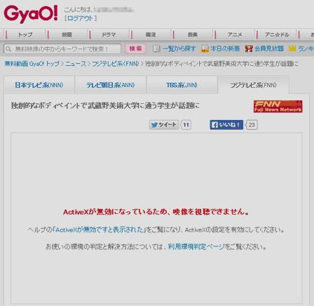 GoPro HERO3からMicroSDカードが抜けなくなった