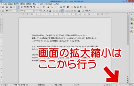 MS Excelのファイルを読み込んでみる