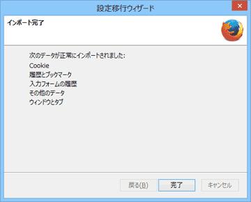 プロファイル化されたファイルは自動的に読み込まれる