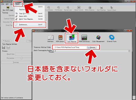 Windowsのアカウントを日本語で登録している場合