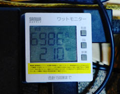 アイドル時の消費電力が130Wから210Wに