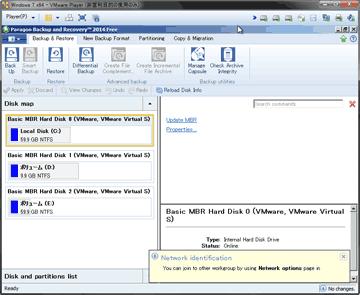 Windows PEのリカバリーメディア2