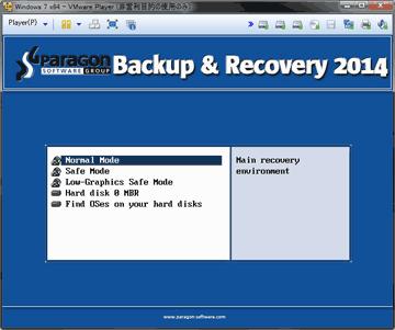 Linux(EFIまたはBIOS)のリカバリーメディア1